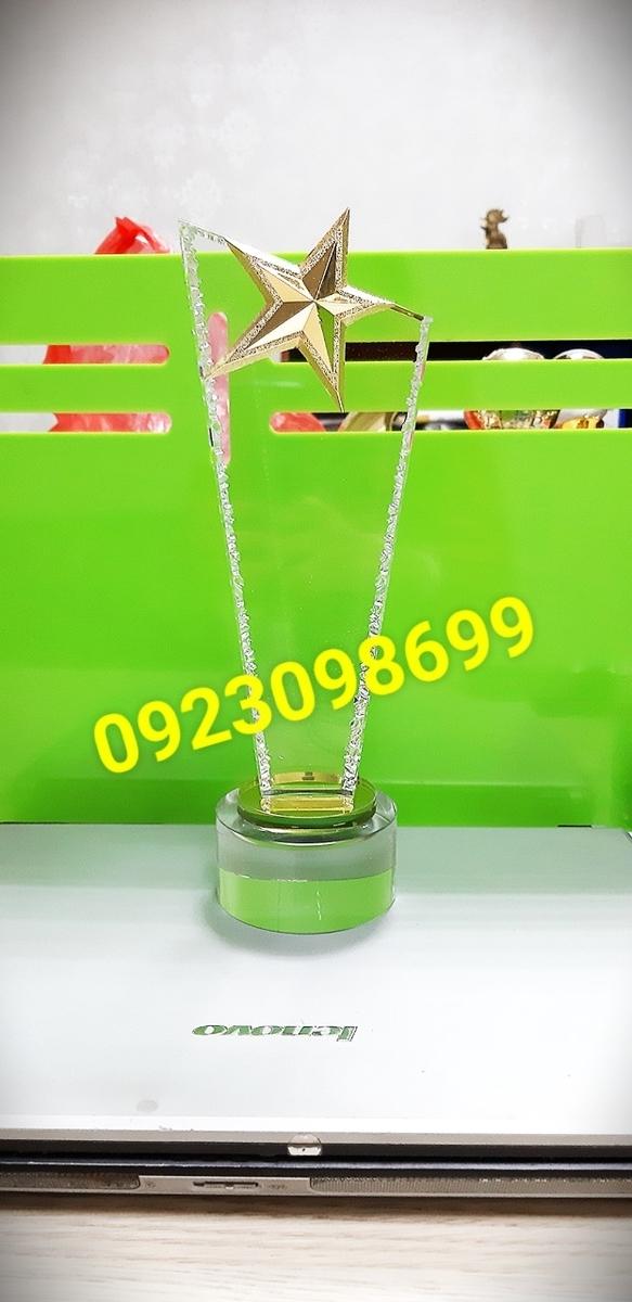 Sản phẩm cần bán: Chuyên cung cấpcúplưu niệm,cúp vinh danh,cúpquà tặng,bán cúpdoanh nhân 20190701170340