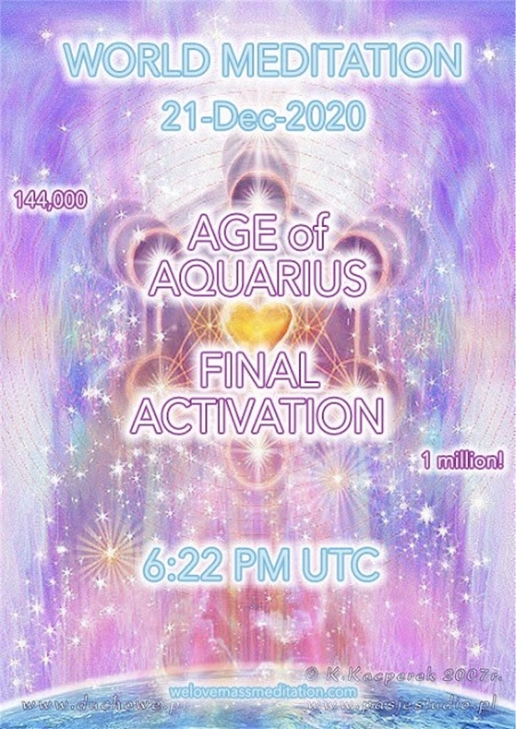 f:id:divineguidance:20201217093748j:image
