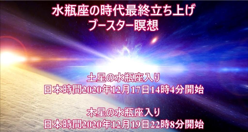 f:id:divineguidance:20201217121607j:image