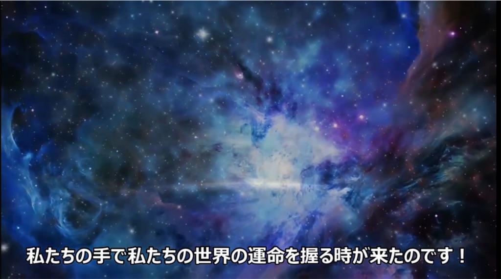f:id:divineguidance:20201220151037j:image