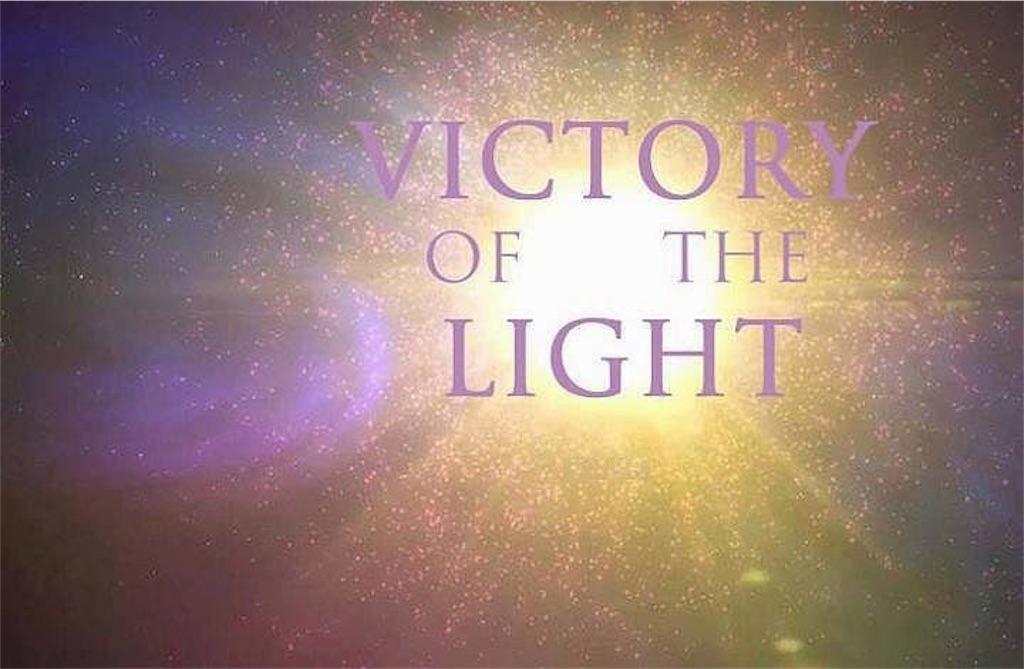 f:id:divineguidance:20201221234112j:image