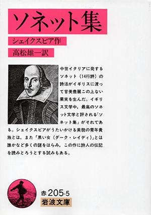 高松雄一とは 読書の人気・最新記事を集めました - はてな