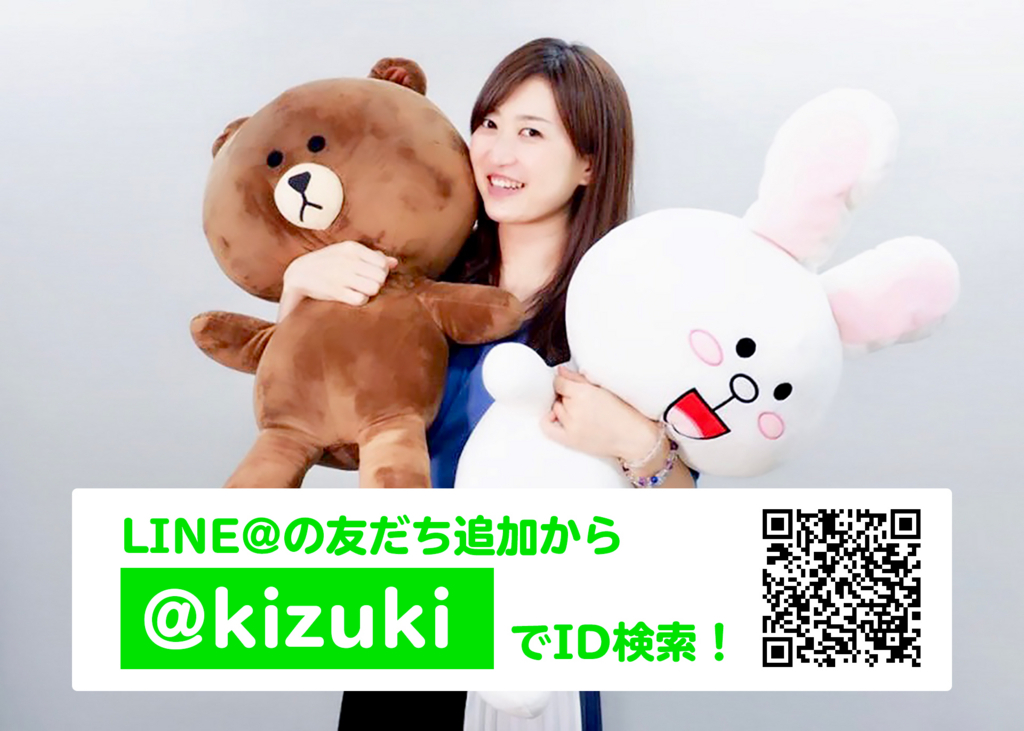f:id:diviner-kizuki:20180521180827j:plain