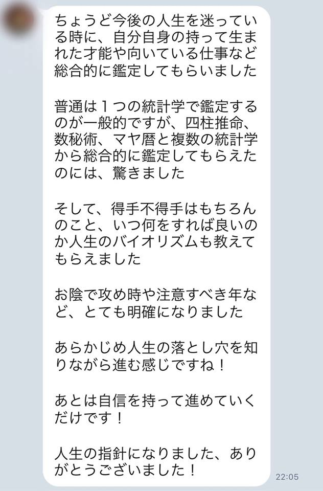 f:id:diviner-kizuki:20180904213608j:plain