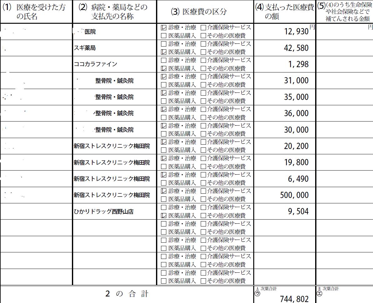 f:id:divisionby0:20200216174020p:plain