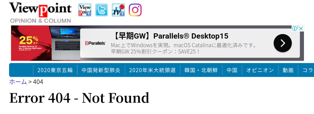 f:id:divisionby0:20200426160016p:plain