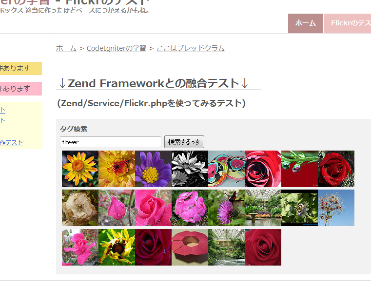 f:id:dix3:20081003053222p:image