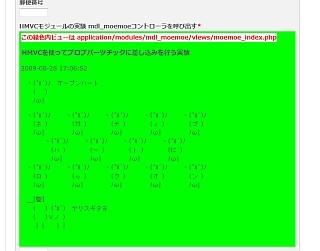 f:id:dix3:20090828171226j:image