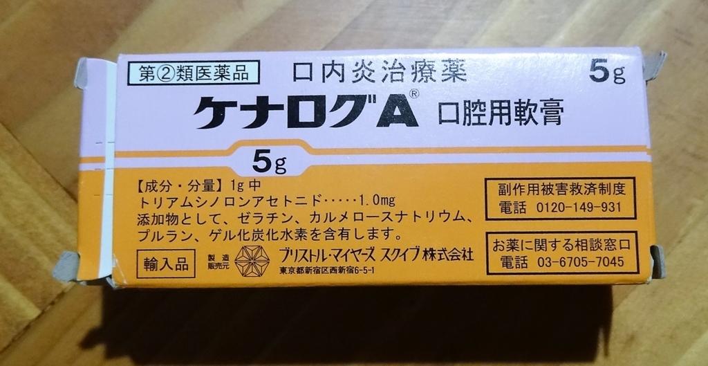 f:id:diy-yuruyuru-diary:20170723205641j:plain