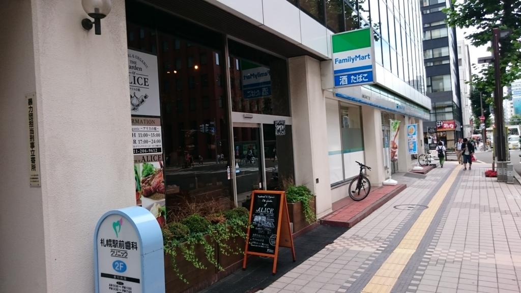 f:id:diy-yuruyuru-diary:20170817141456j:plain