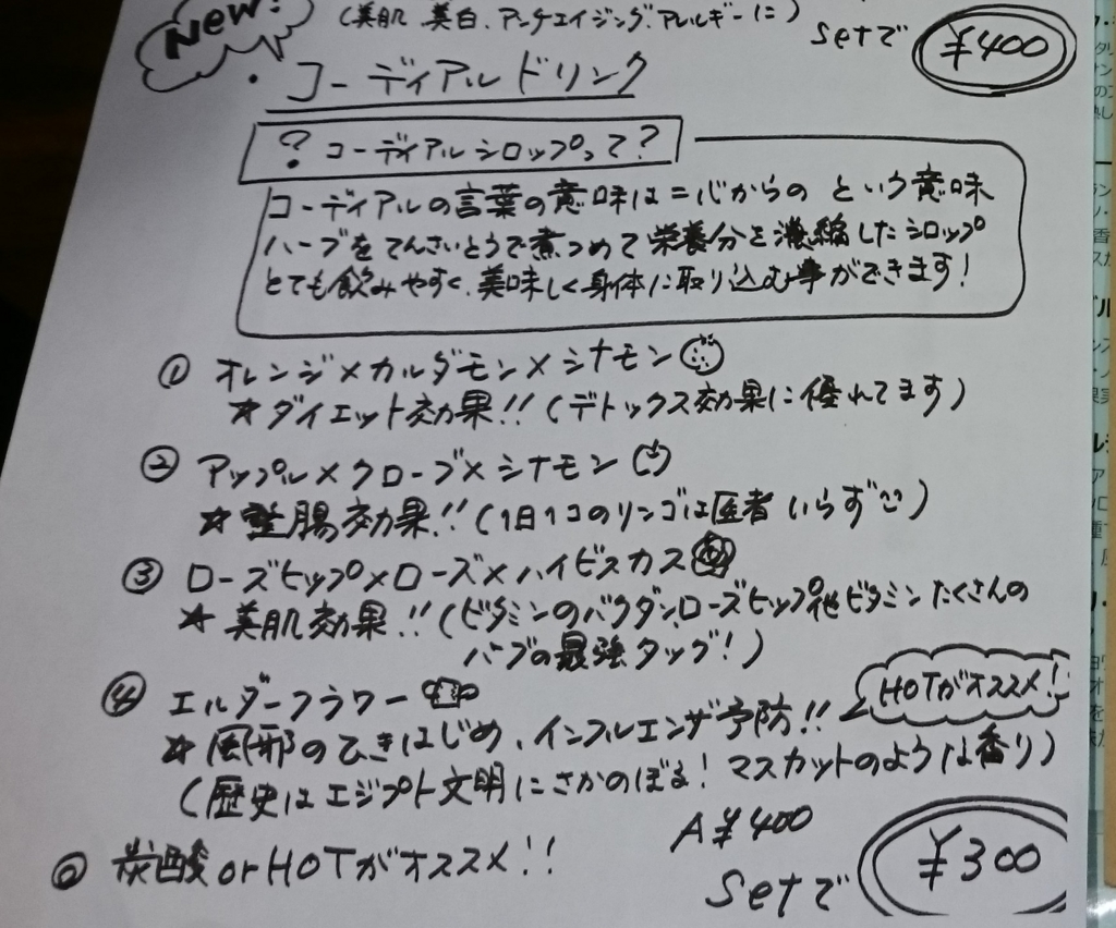 f:id:diy-yuruyuru-diary:20170817145824j:plain