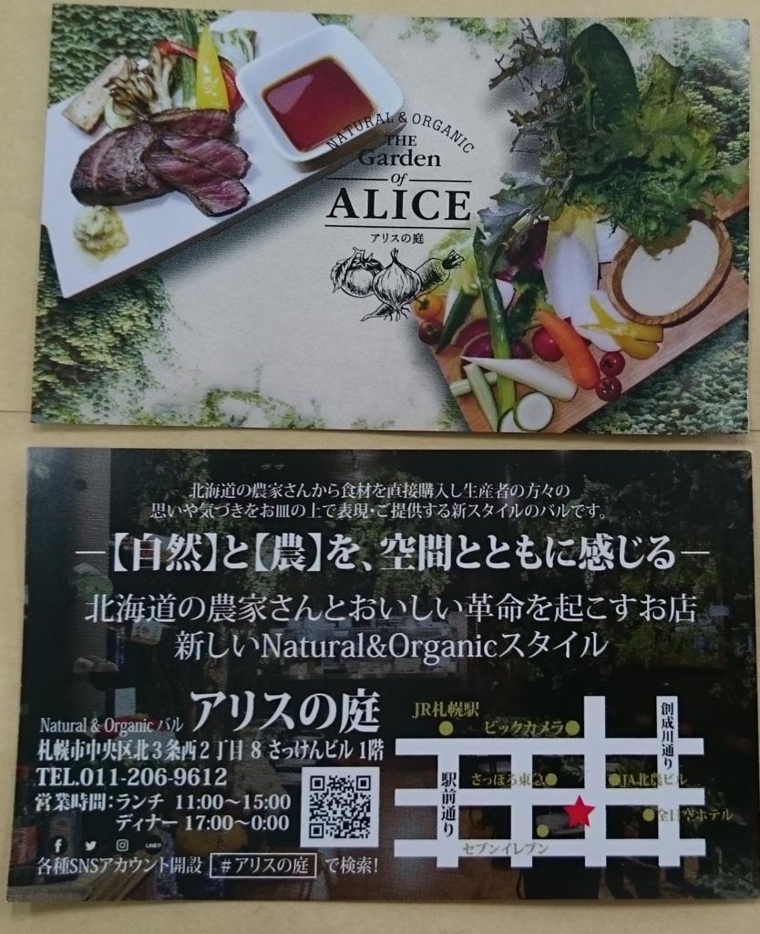 f:id:diy-yuruyuru-diary:20170817153651j:plain