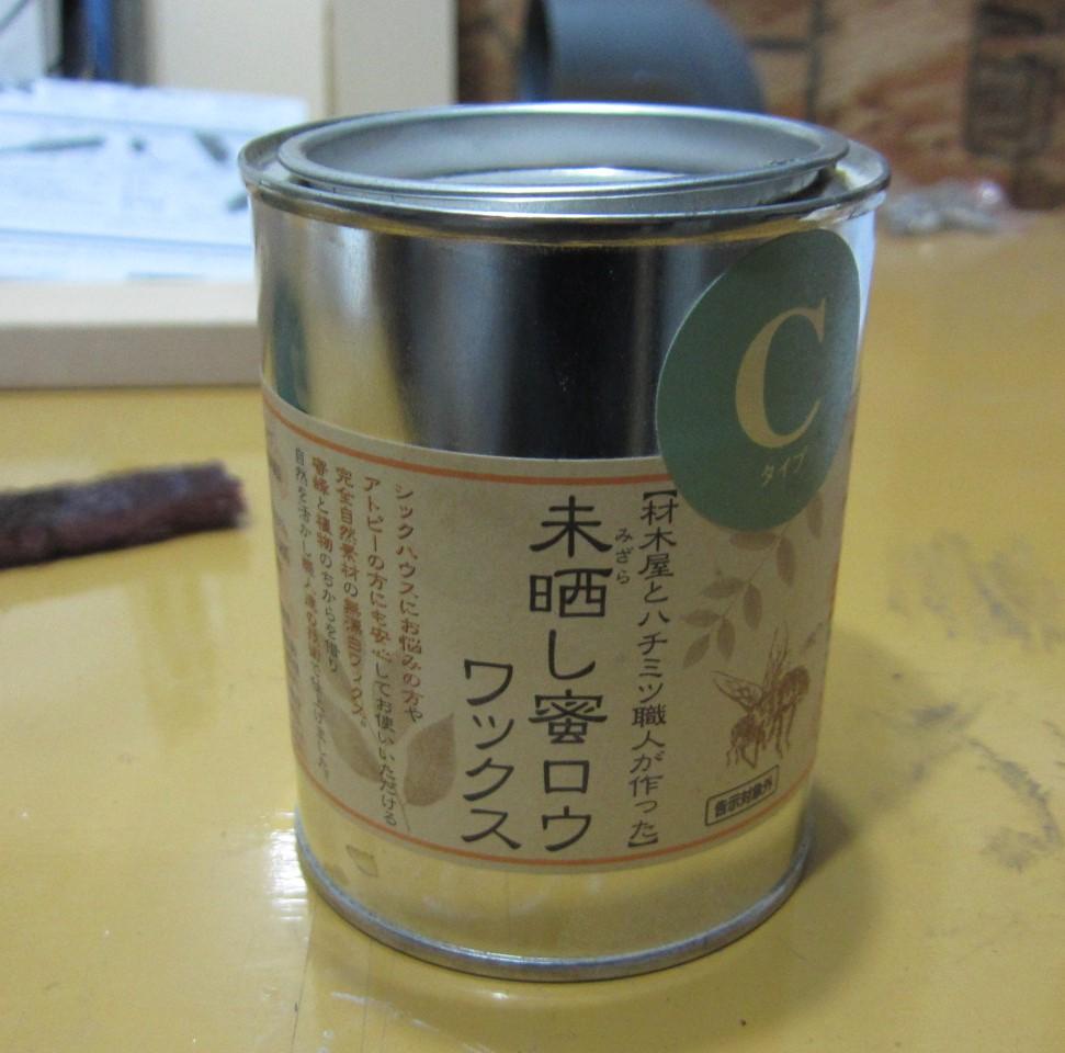 f:id:diy-yuruyuru-diary:20171015202106j:plain