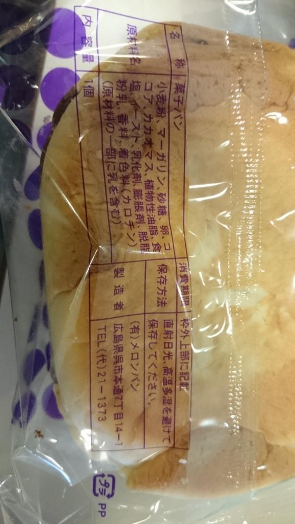 f:id:diy-yuruyuru-diary:20171208204646j:plain