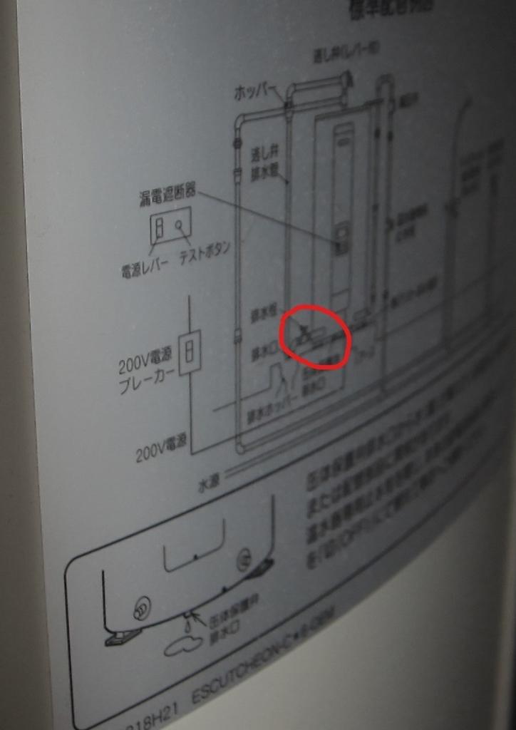 f:id:diy-yuruyuru-diary:20180909175030j:plain