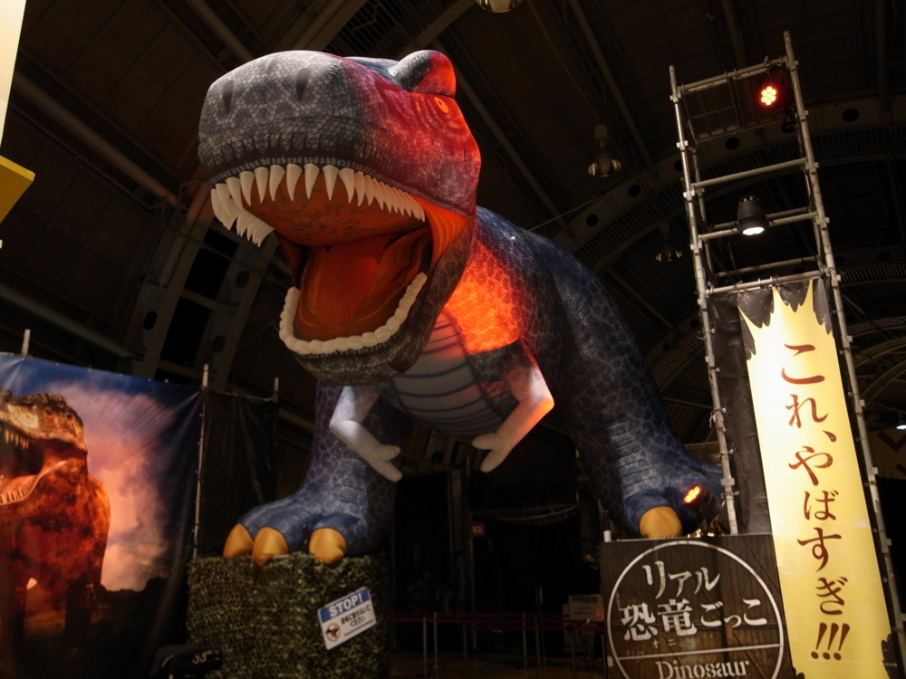 リアル恐竜ごっこ入口のティラノサウルス