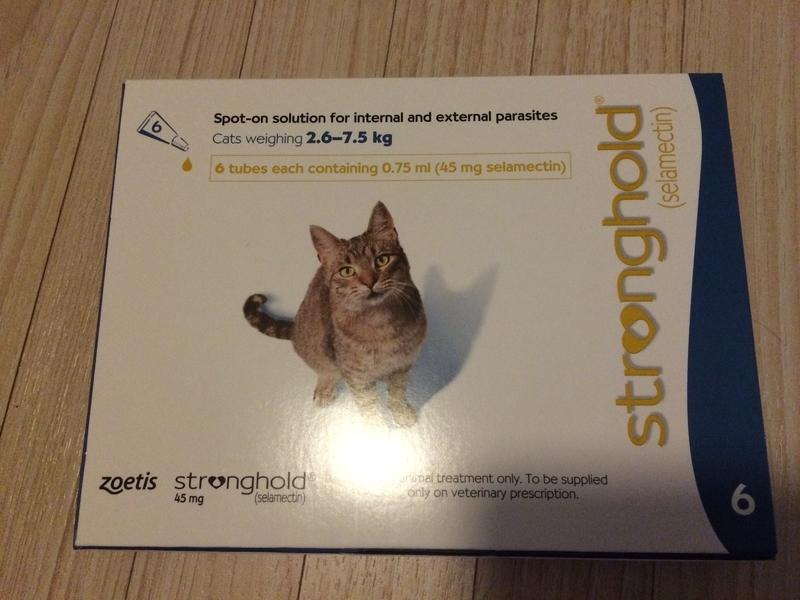猫の疥癬の薬ストロングホールド