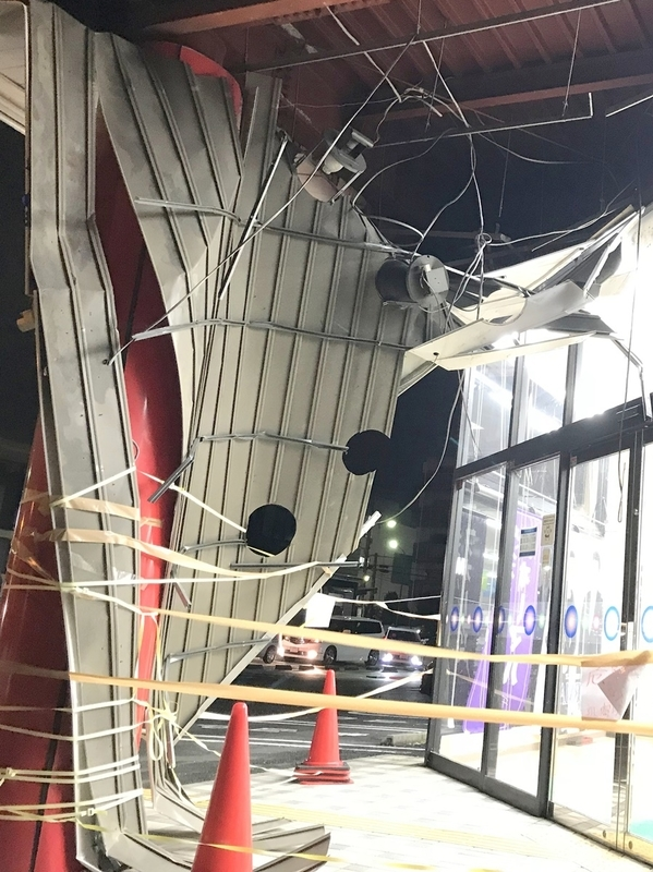 台風21号被害