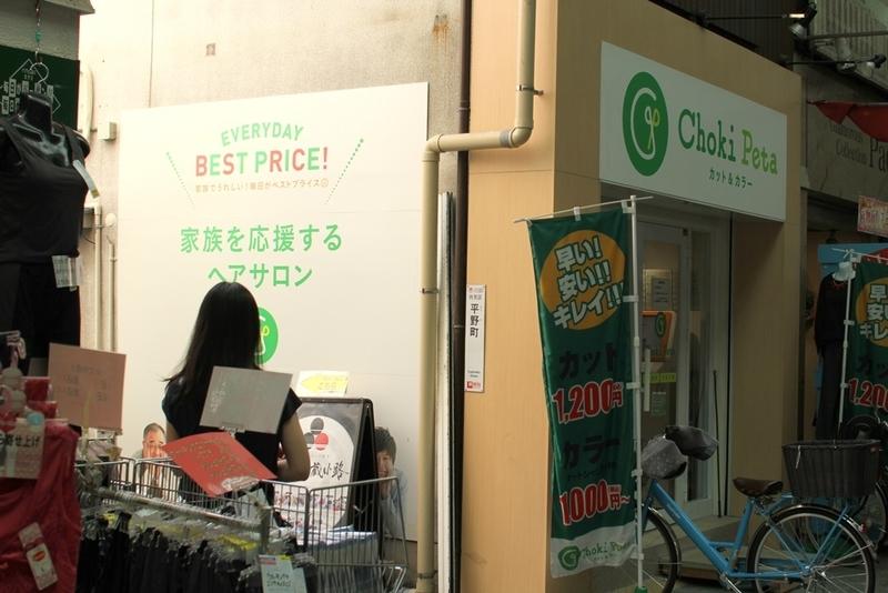 伏水酒蔵小路・京阪伏見桃山駅からの行き方