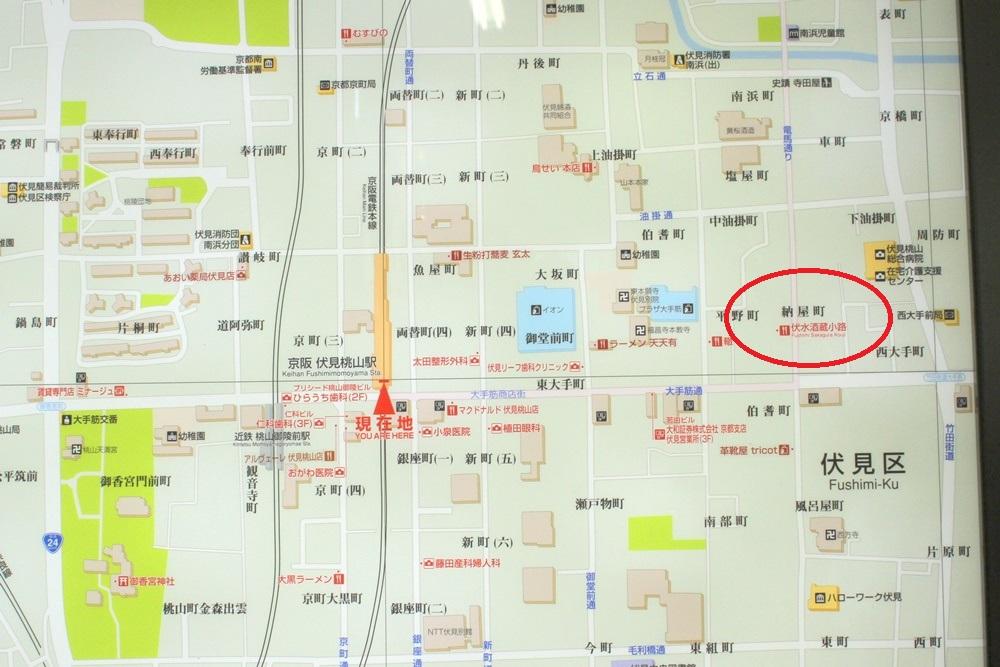 伏水酒蔵小路地図