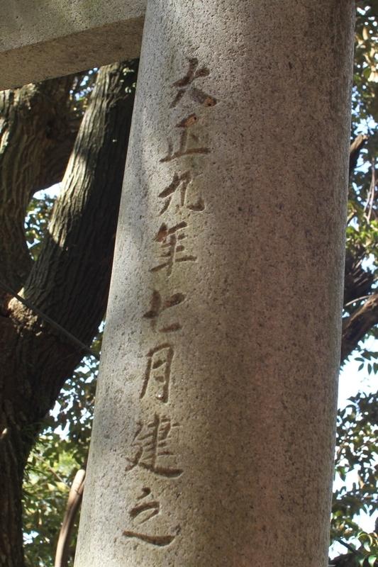 伏見稲荷大社鳥居