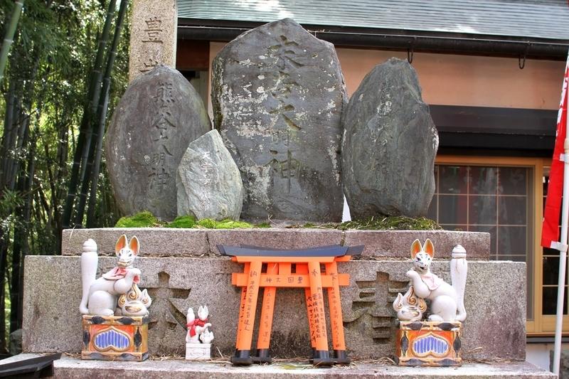 伏見稲荷大社狛狐