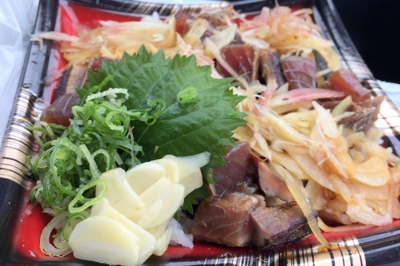 明神丸鰹丼