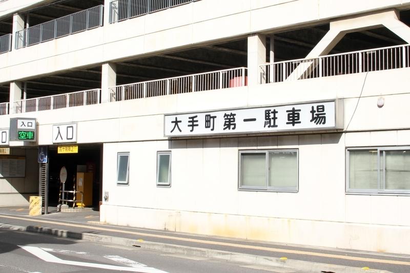 丸亀大手町第一駐車場