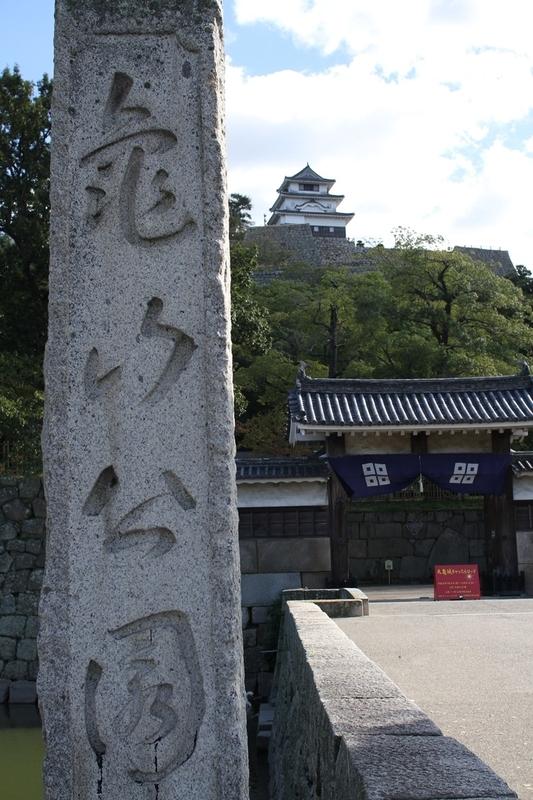 亀山公園丸亀城
