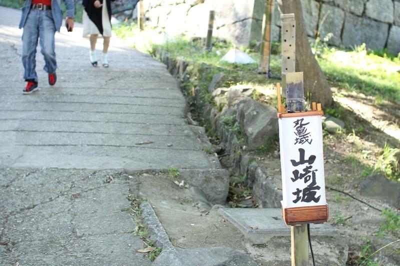 丸亀城山崎坂