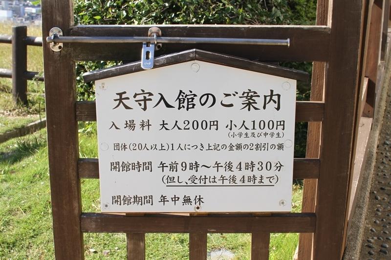 丸亀城入場料