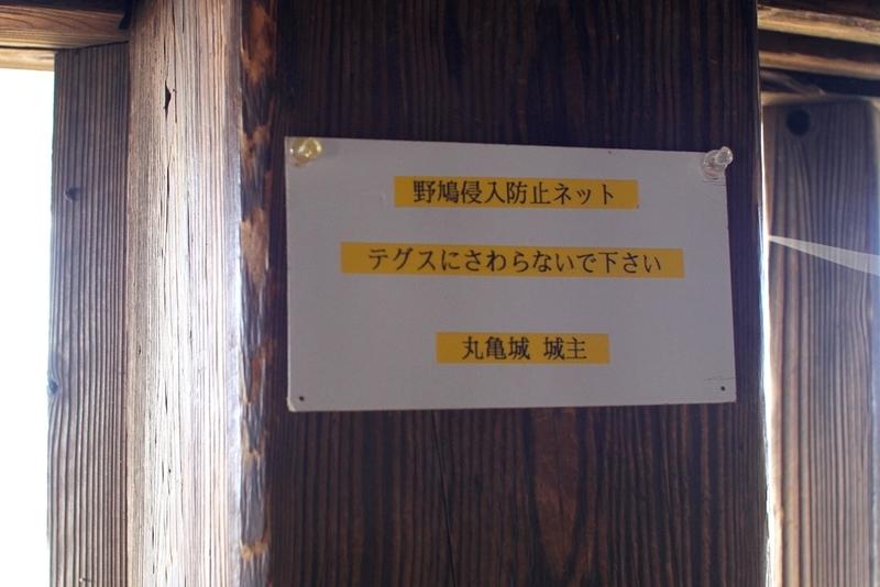 丸亀城天守閣