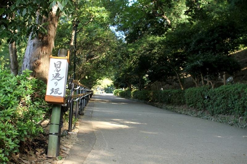 丸亀城見返り坂