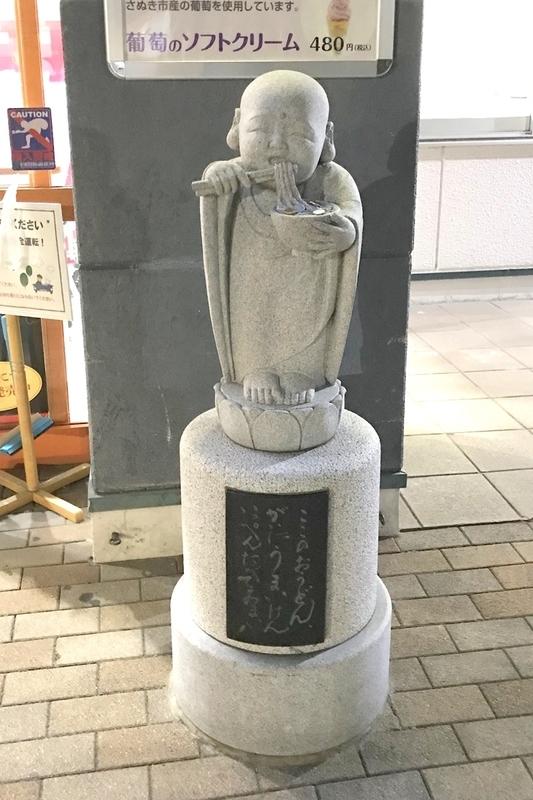 津田の松原サービスエリア上り