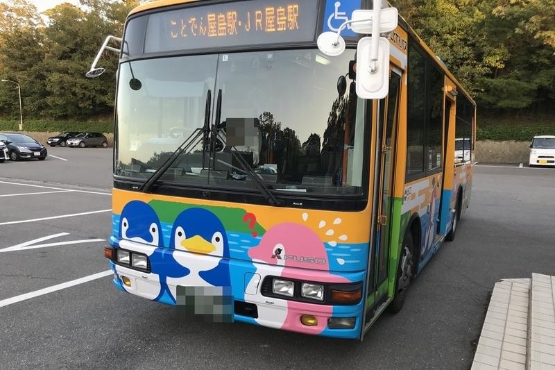 ことでんバス