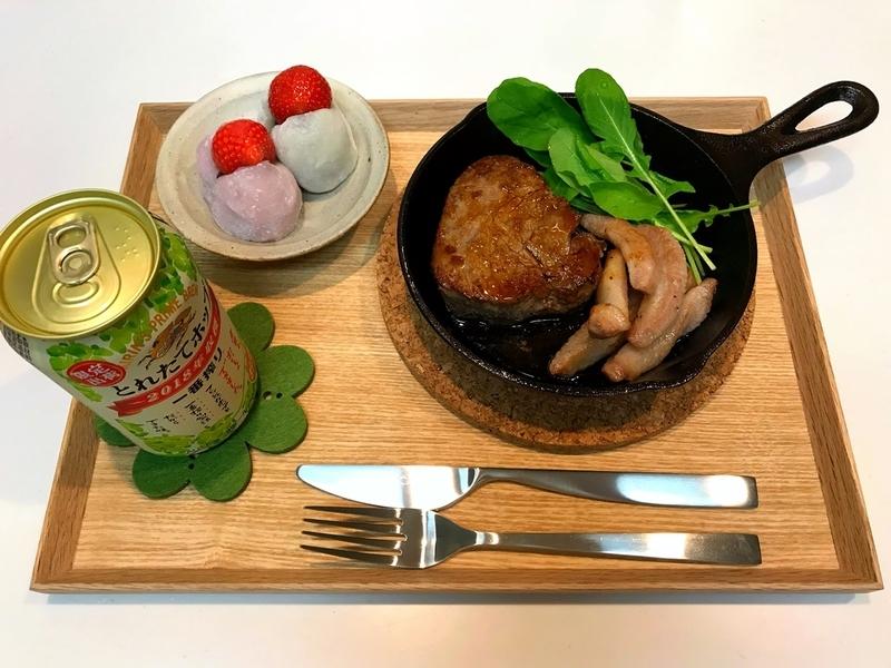 献立 一人飯 ステーキ 豚トロ いちご大福