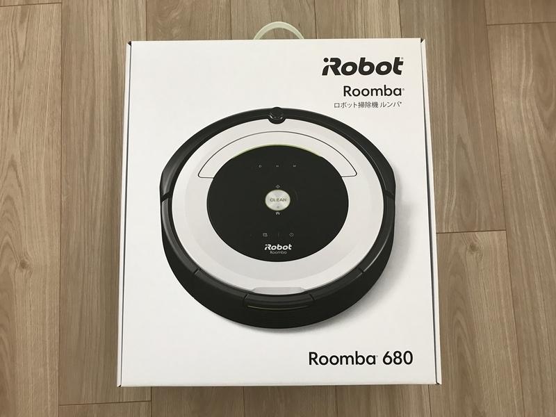 ルンバ680