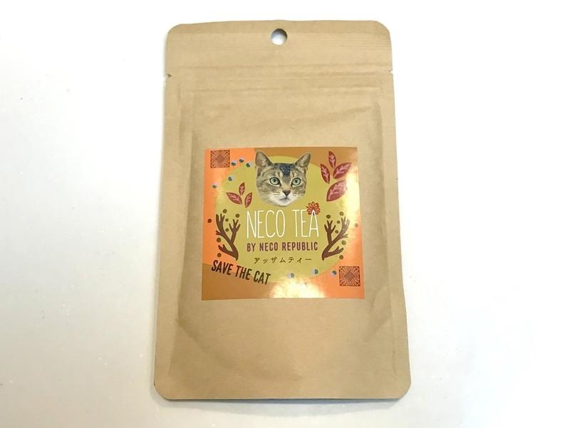 保護猫カフェNCRP(ネコリパブリック)の紅茶