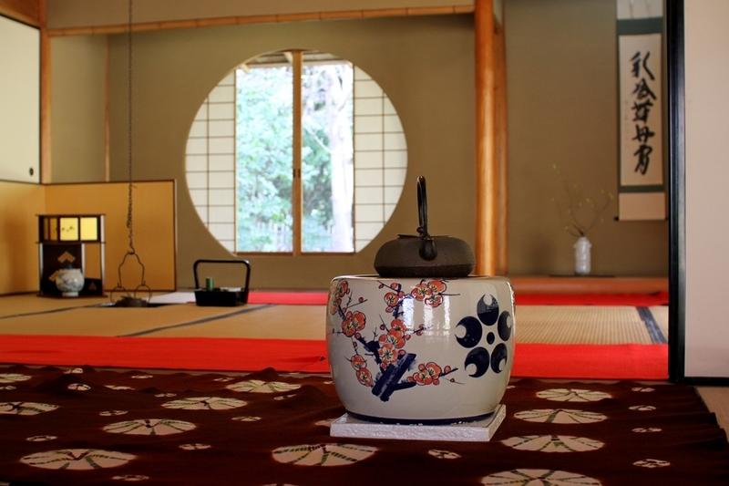 茶室『汎庵・万里庵』