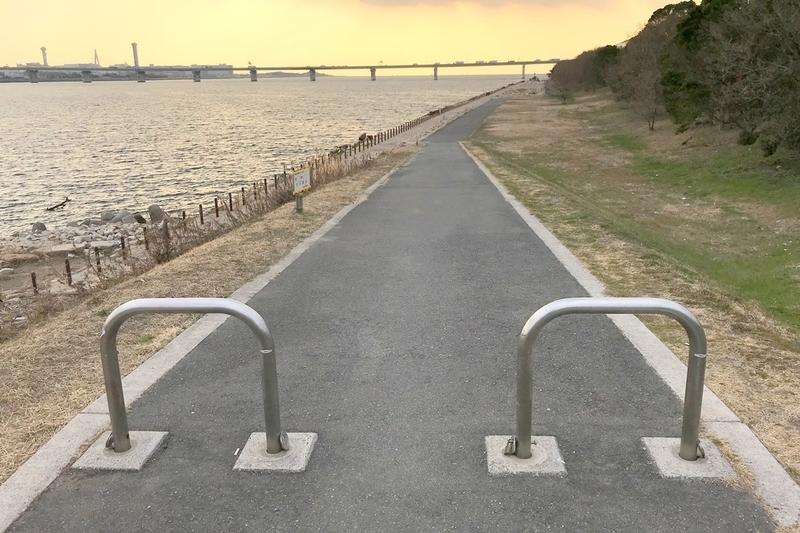 矢倉緑地公園