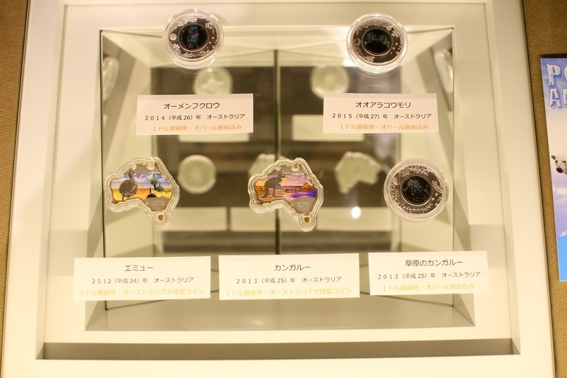 造幣局の工場見学・造幣博物館見学