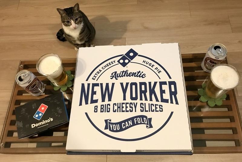 ドミノピザのクワトロ・ニューヨーカーを食べました
