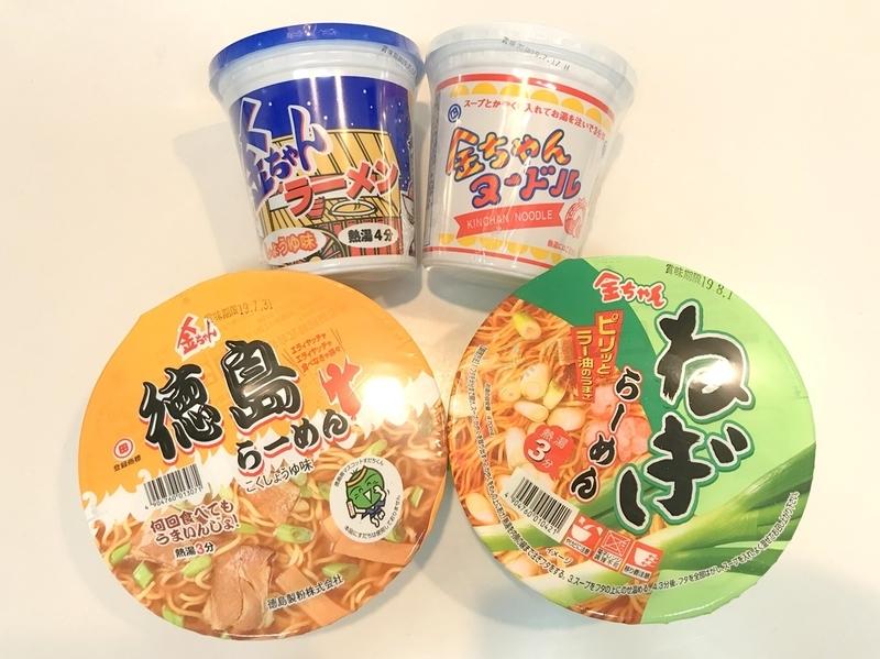徳島製粉のカップ麺
