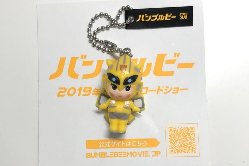 【映画】『バンブルビー』前売り券を買ってコラボキューピーをゲット!
