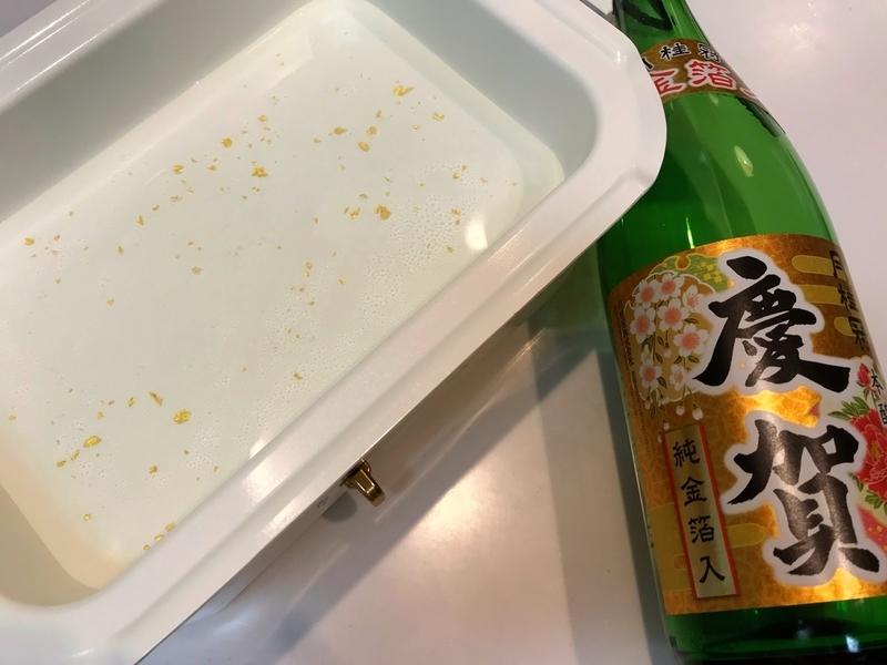 献立 鍋 しゃぶしゃぶ 常夜鍋 日本酒消費