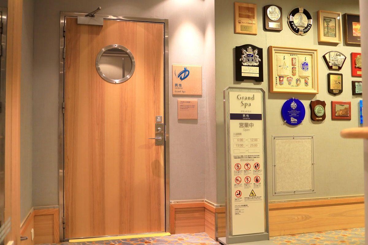 【飛鳥Ⅱ 乗船記⑨乗船6日目】2019年ゴールデンウィーク サイパン・グアムクルーズ 10泊11日
