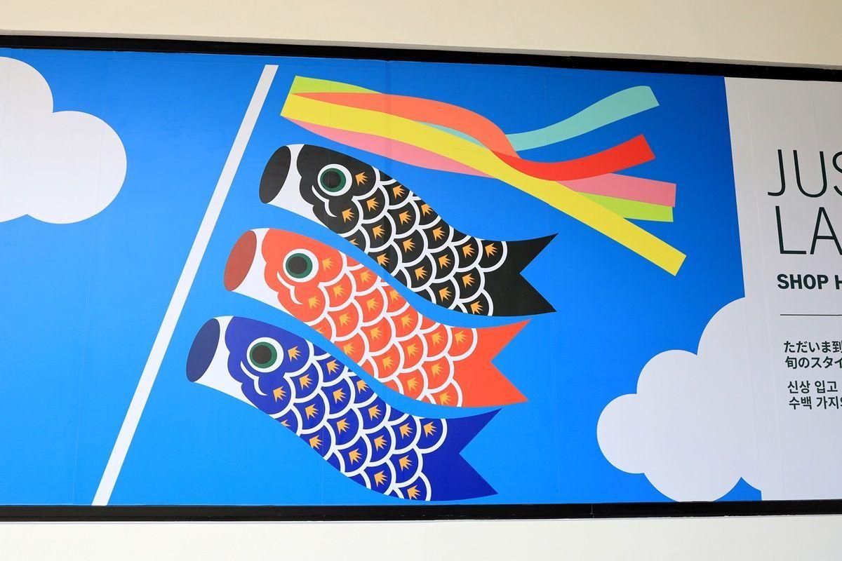 【飛鳥Ⅱ 乗船記⑩乗船7日目】2019年ゴールデンウィーク サイパン・グアムクルーズ 10泊11日 Tギャラリア
