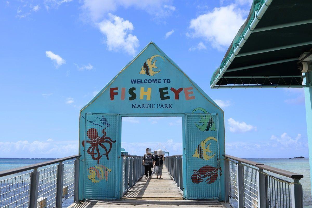 【飛鳥Ⅱ 乗船記⑨乗船6日目】2019年ゴールデンウィーク サイパン・グアムクルーズ 10泊11日 フィッシュアイ海中展望塔