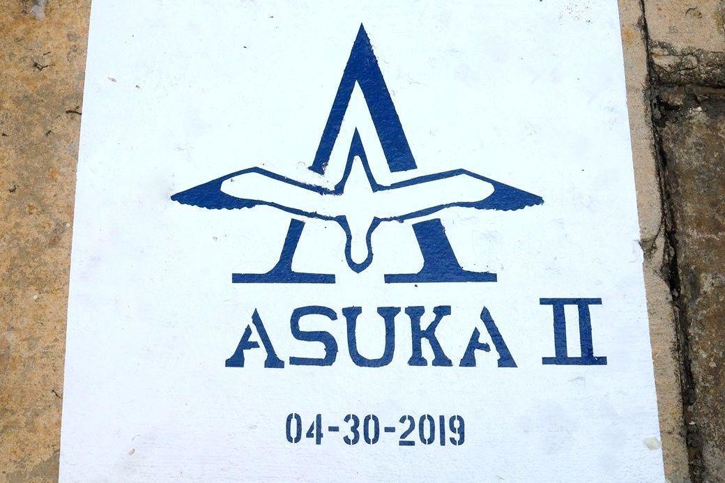 【飛鳥Ⅱ 乗船記まとめ】2019年ゴールデンウィーク サイパン・グアムクルーズ 10泊11日