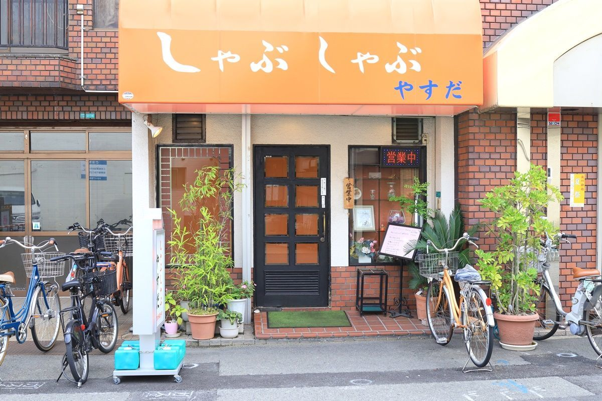 【大阪・毛馬】ミシュランに載ったしゃぶしゃぶ店『やすだ』で特上しゃぶしゃぶを食べました